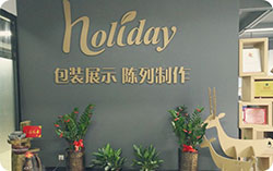Shenzhen Holiday Packaging & Display Co.LTD