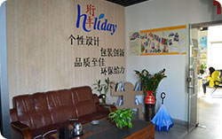 Xiamen Holiday Import & Export Co.LTD