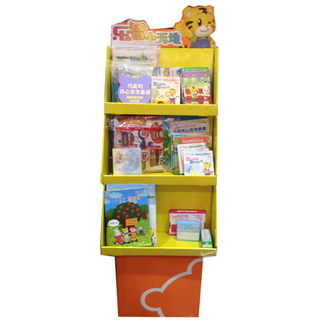 Book Display Stand HLD-CFD001