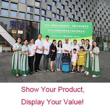 Holiday Promotional Display Stand in the Shanghai Packaging Exhibition|LANSHOW