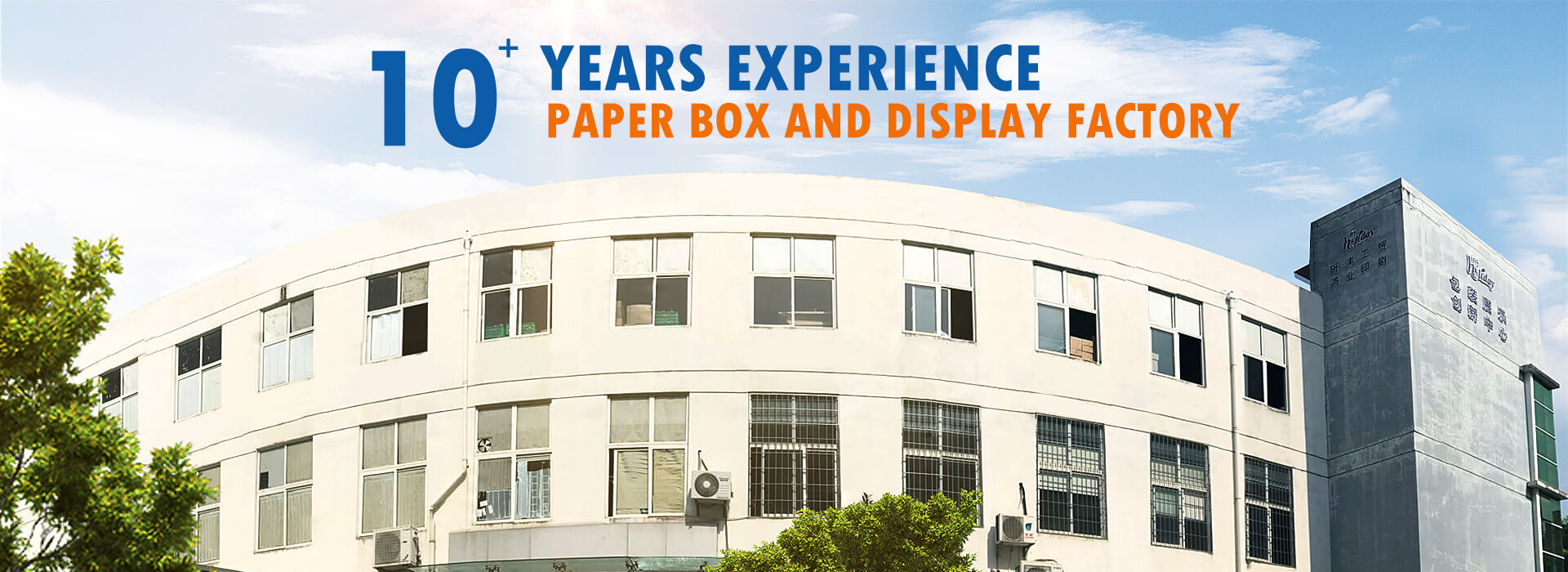 China Cardboard Display,Food boxes Factory
